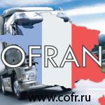 Страхование контейнеров (контейнерных перевозок)